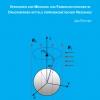 Verfahren zur Messung von Farbschichtendicken in Druckwerken mittels Ferromagnetischer Resonanz-0