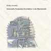 Universelle Testsystem-Architektur in der Mechatronik-184